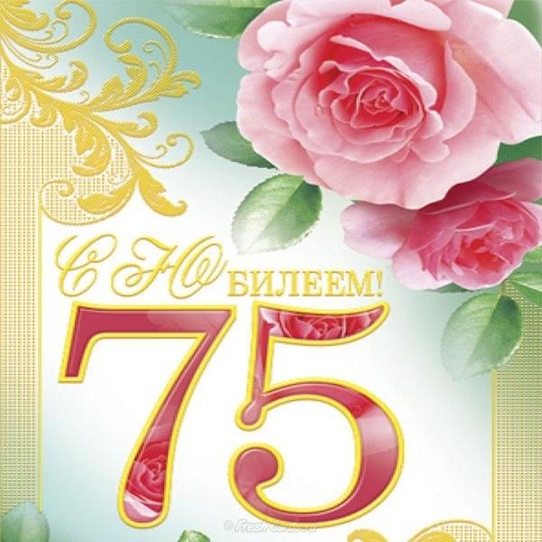 С днем рождения 42 года открытки
