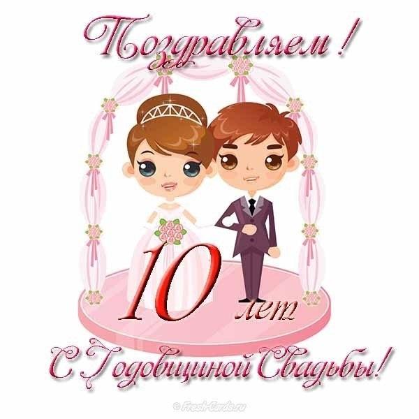 Днем рождения, с 36 годовщиной свадьбы открытки красивые