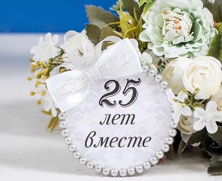 Позвони, картинка с надписью с годовщиной свадьбы