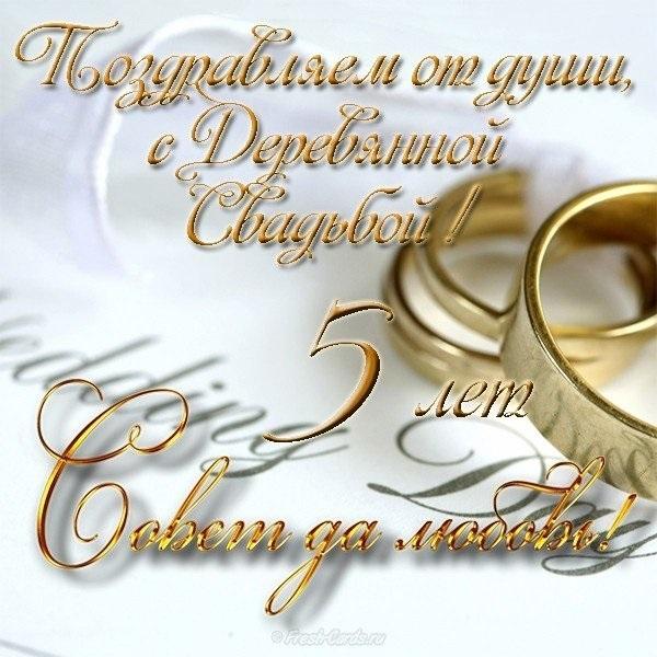 Открытки на 38 лет свадьбы, днем