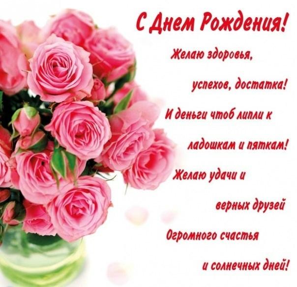 Вера васильевна с днем рождения картинки красивые