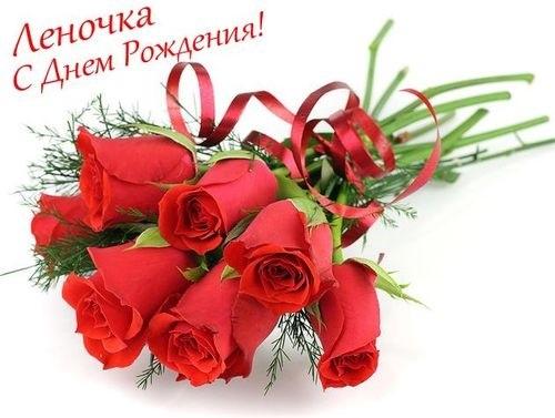 Красивые картинки с днем рождения Елена006