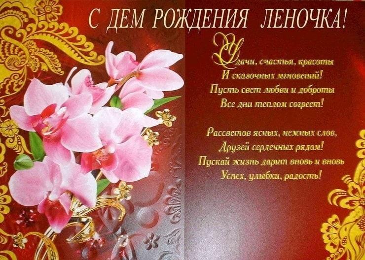 Красивые картинки с днем рождения Елена014