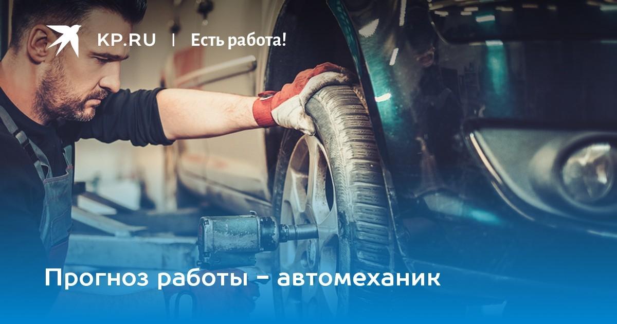 Красивые картинки с днём автомеханика   подборка (11)