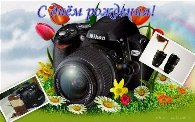 Поздравление фотографу с днем рождения в картинках, надписью ростислав нарисовать