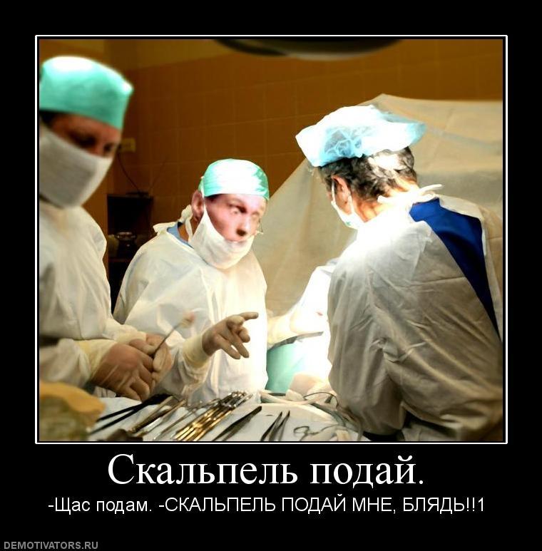 Стихи днем, картинки с днем хирурга