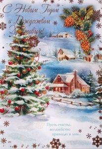 Красивые картинки с рождеством   подборка фото026