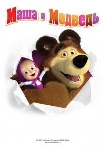 Маша и медведь картинки из мультфильма скачать бесплатно   подборка016