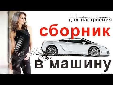 Машины русские картинки   красивая подборка004