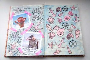 Надпись красивыми буквами мой личный дневник   картинки024