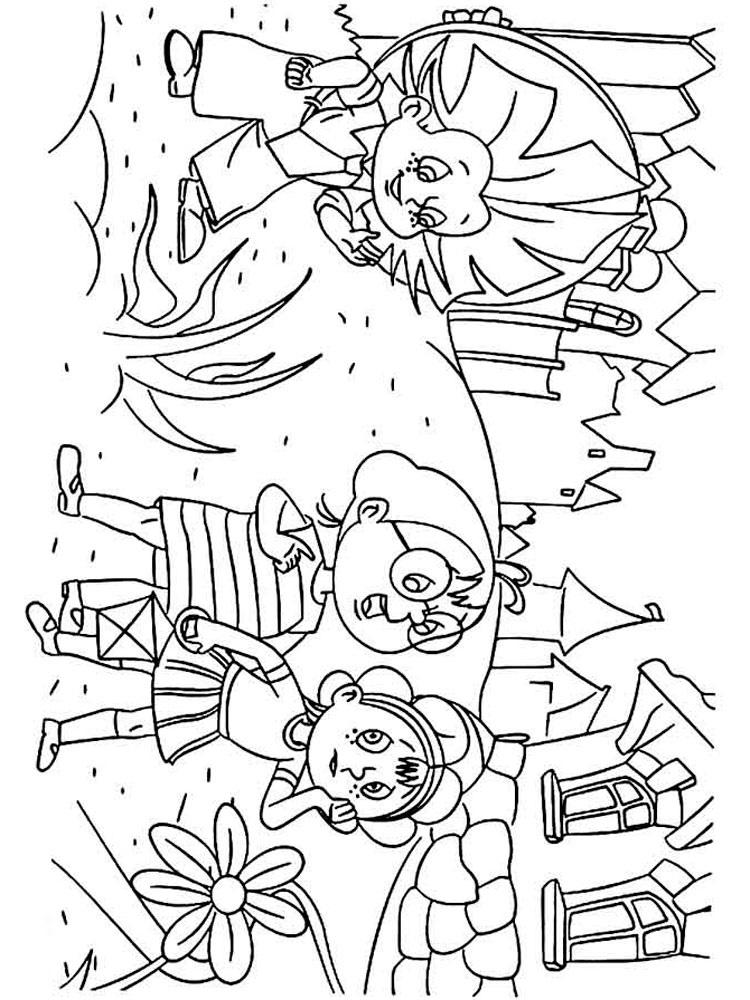 там можно незнайка в солнечном городе рисунки карандашом публикует
