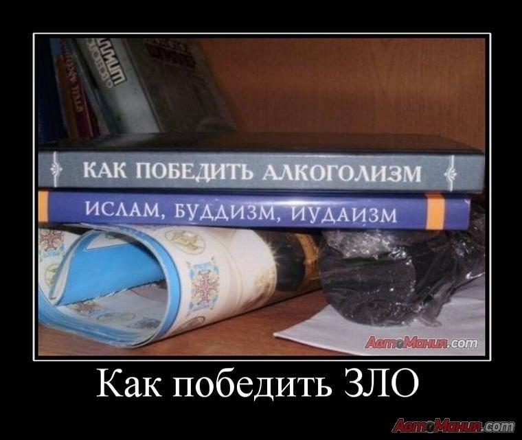 Новые смешные картинки   подборка фото017