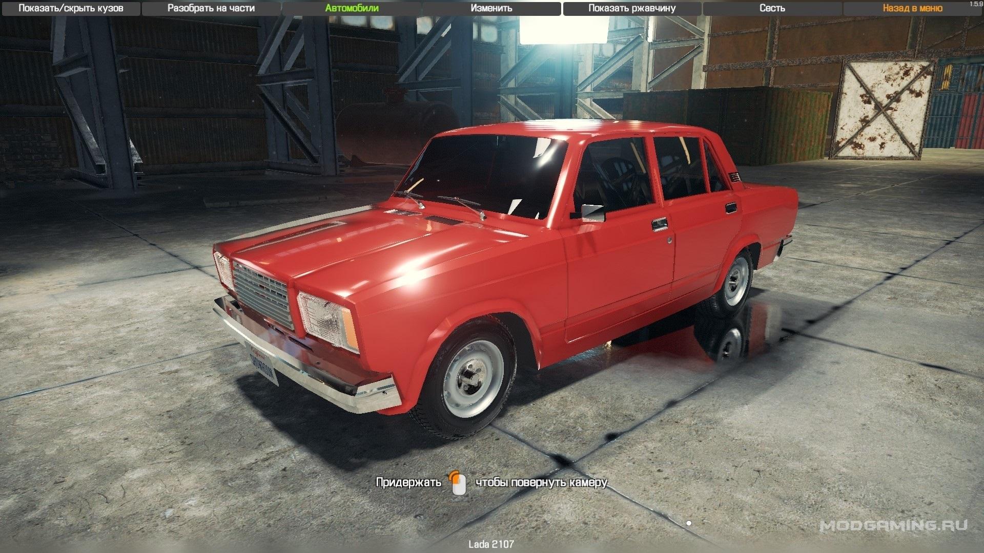 Русские машины картинки022