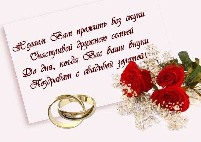 Свадебные картинки скачать   красивая подборка001
