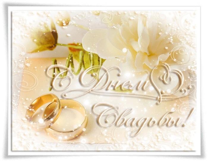Свадебные картинки скачать   красивая подборка006