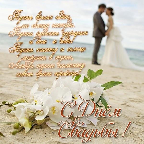 Свадебные картинки скачать   красивая подборка013