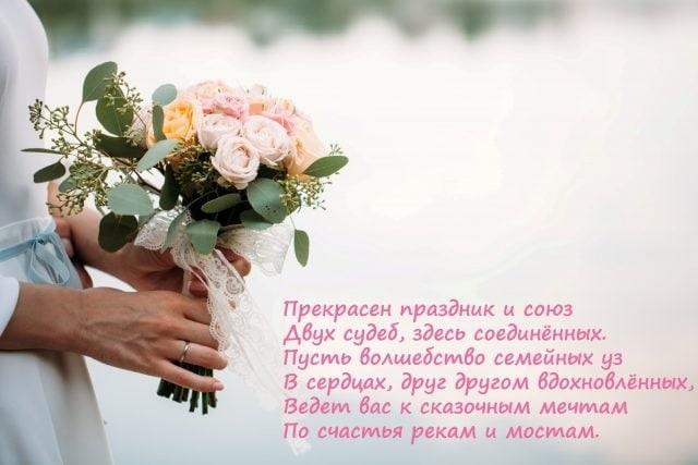 Свадебные картинки скачать   красивая подборка020