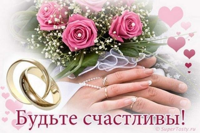 Свадебные картинки скачать   красивая подборка022