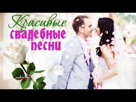 Свадебные картинки скачать   красивая подборка023