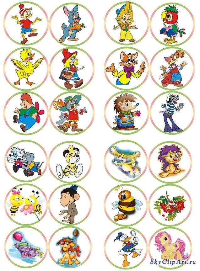 Картинки значки для детского сада
