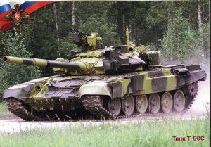 Скачать картинки танков   красивая подборка003