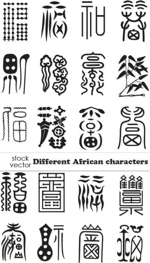 Стилизованные рисунки  Африка – красивые картинки006