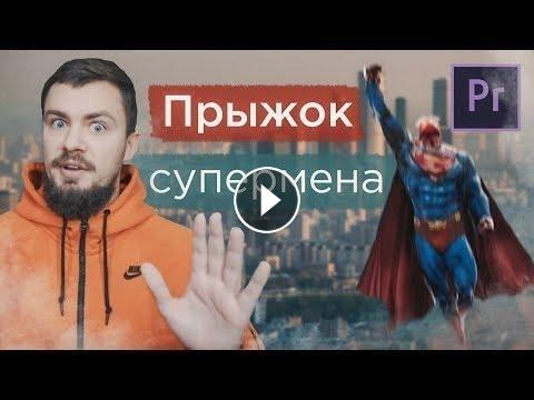 Супермена картинки   красивая подборка005