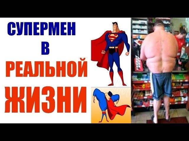 Супермена картинки   красивая подборка009