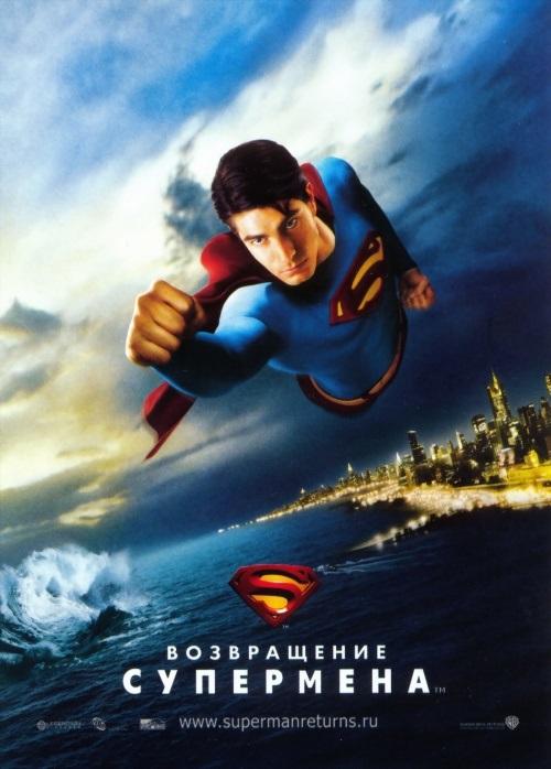Супермена картинки   красивая подборка012