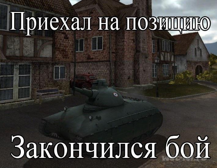 Танки картинки из world of tanks   красивая подборка011