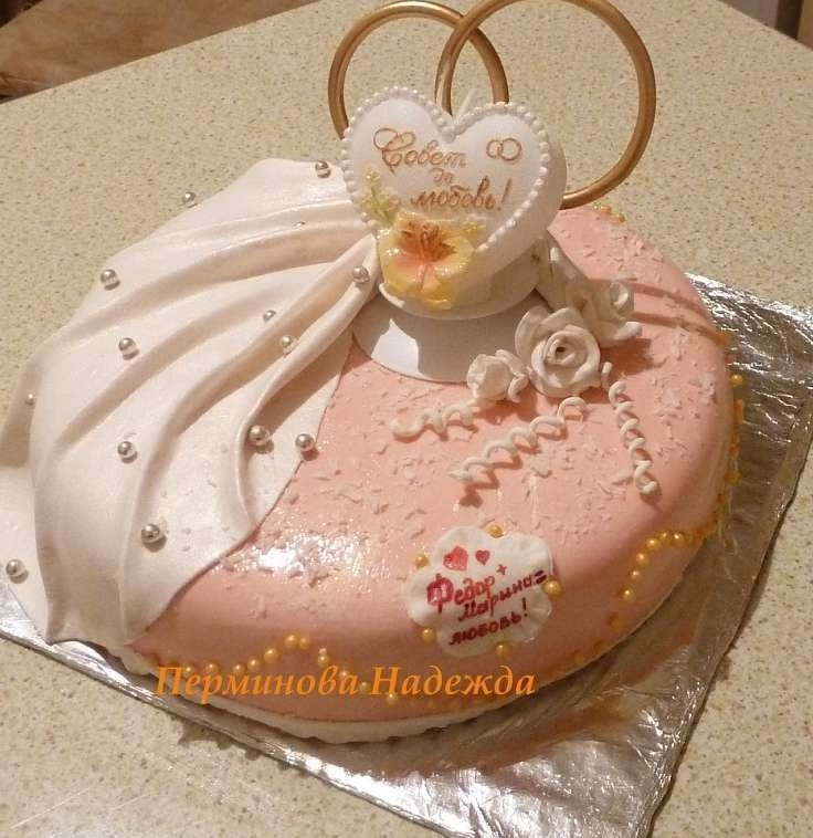 Торт на 15 годовщину свадьбы   красивый006