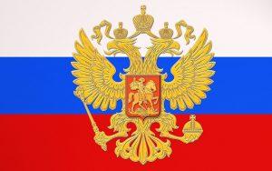 Флаг с гербом России обои001