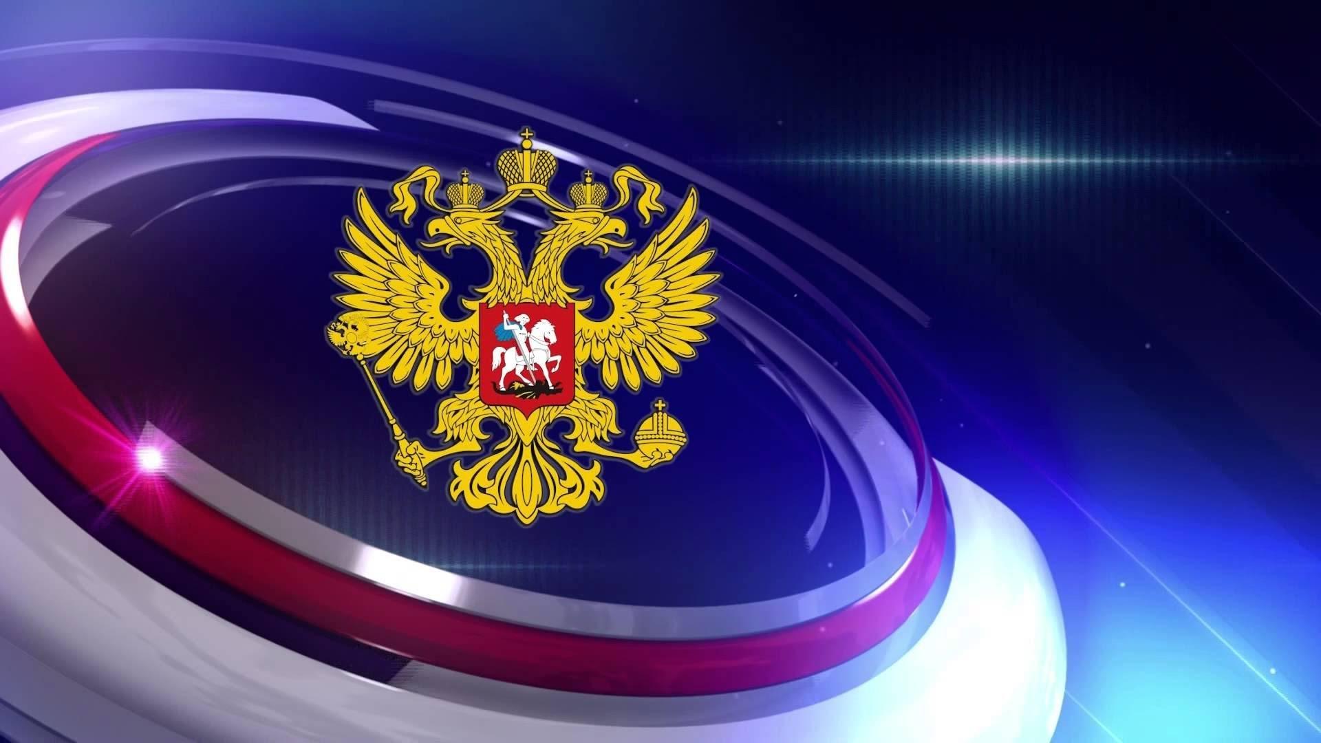 обои на телефон флаги россии желаю прогресса глядиш