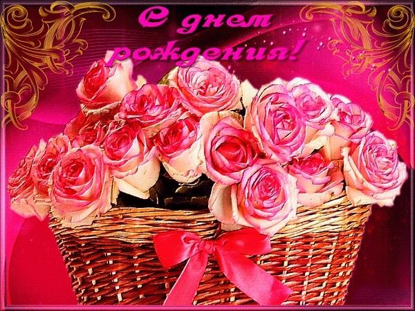 Цветы дочери на день рождения   красивые020