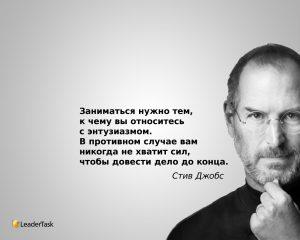 лучшие обои Стив Джобс020