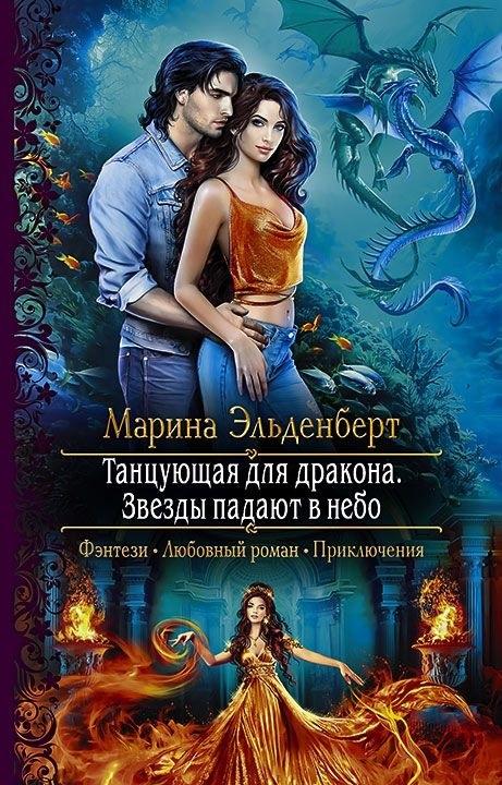 Александра Черчень дивная кровь017