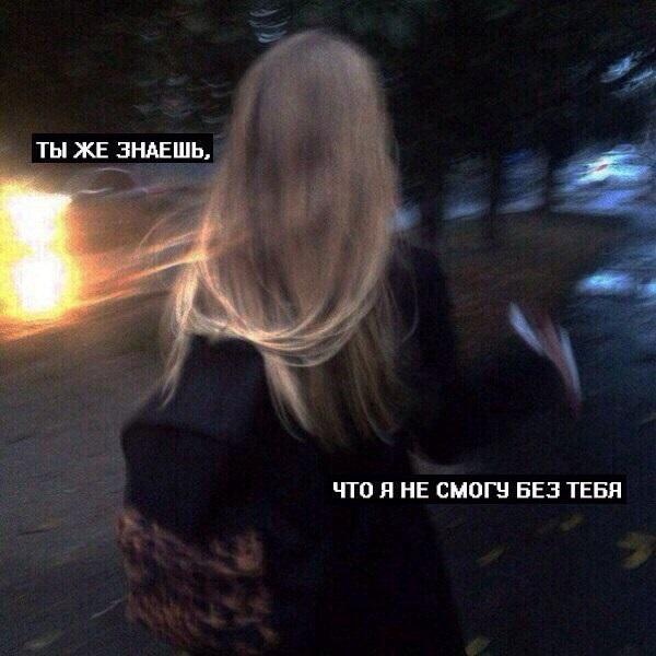 Боль фото на аву для девушек003