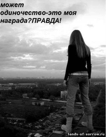 Боль фото на аву для девушек014