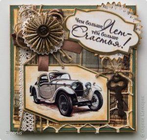 Винтажные открытки с днем рождения мужчине008