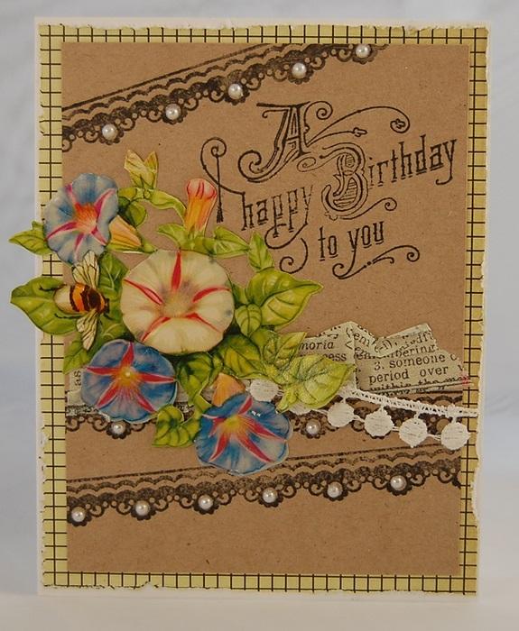 Ретро открытка мужчине с днем рождения, рисунки спицами