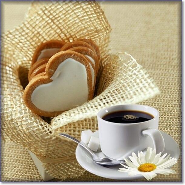 Доброе утро любимая картинки скачать бесплатно014