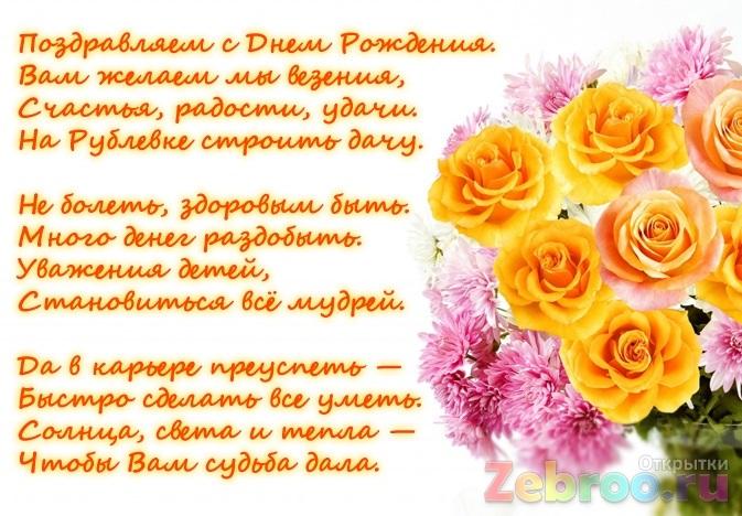 Открытки с желтыми розами с днем рождения, картинки