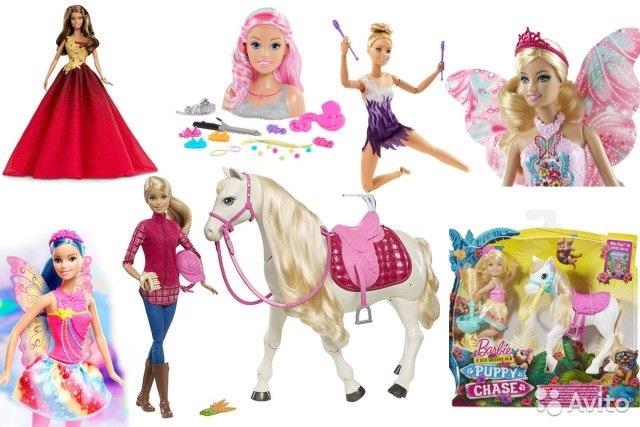 Игрушки куклы картинки006