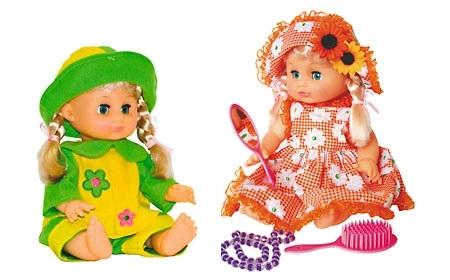 Игрушки куклы картинки020