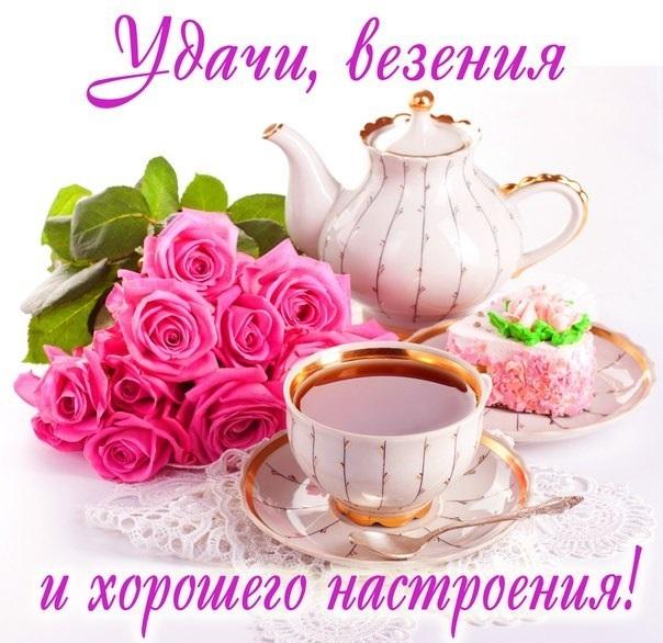 Картинки доброе утро девушке с поцелуем012