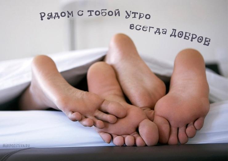 Картинки доброе утро девушке с поцелуем018