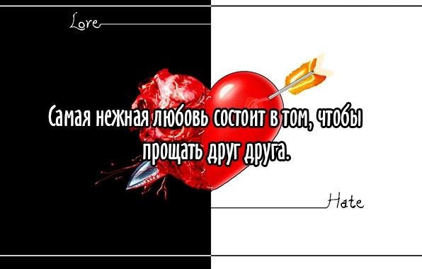 Картинки любовь и нежность с надписям 020