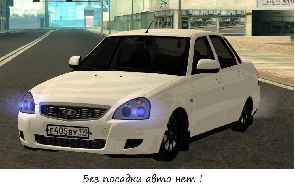 Картинки машины на аву в вк008