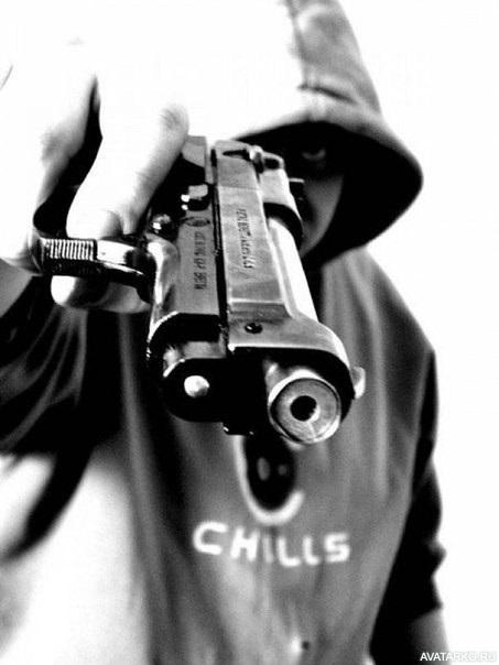 парадоксальная страна, картинки с револьвером на аву соответствует истине, ведь