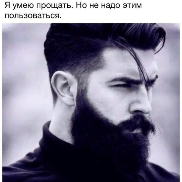 Картинки парней на аву с бородой013